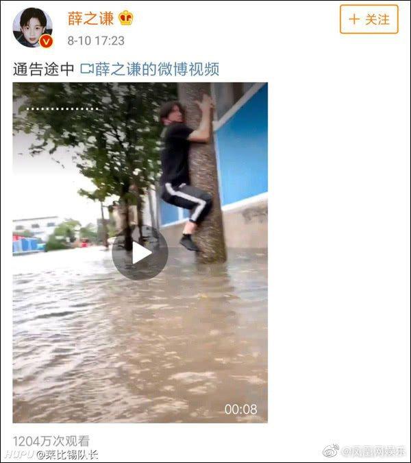 薛之謙上傳淹水爬電線桿的影片。圖/摘自微博