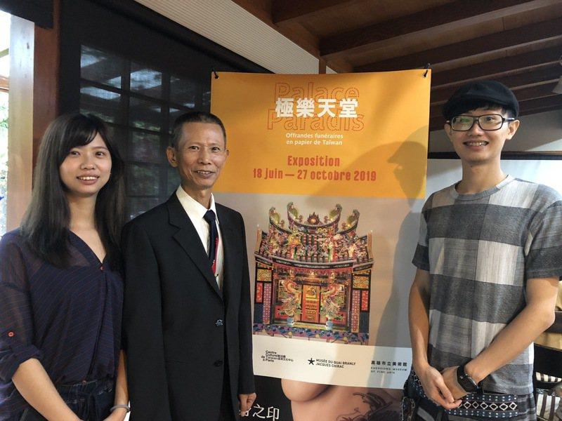 藝術家張徐展(右)與父親張徐沛(中)、姊姊張宛瑩共同傳承糊紙文化。記者何定照/攝影