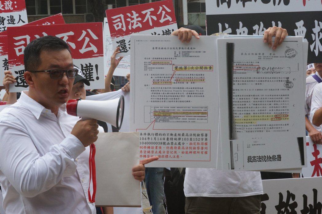 君鴻董事長張慶輝(前左)今率員工前往高雄地院抗議。記者林伯驊/攝影