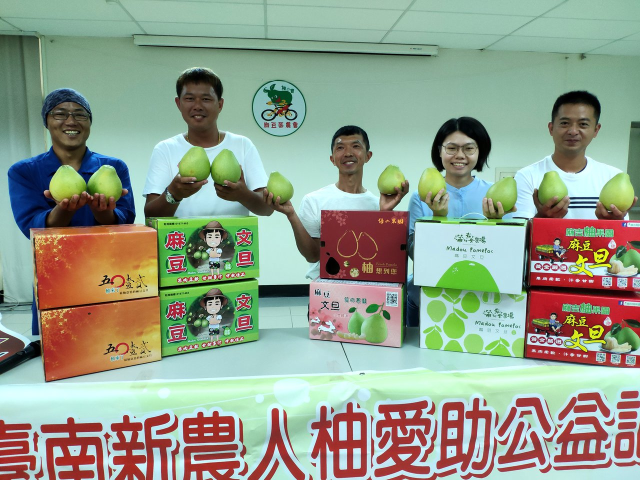 5名麻豆新農人今年持續與家扶中心等社福團體合作,將銷售的文旦所得20%至25%捐...