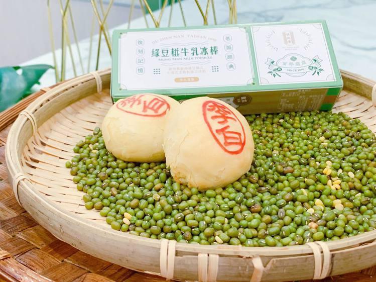 「舊振南綠豆椪牛乳冰棒」精選飽滿綠豆仁製作。記者徐力剛╱攝影