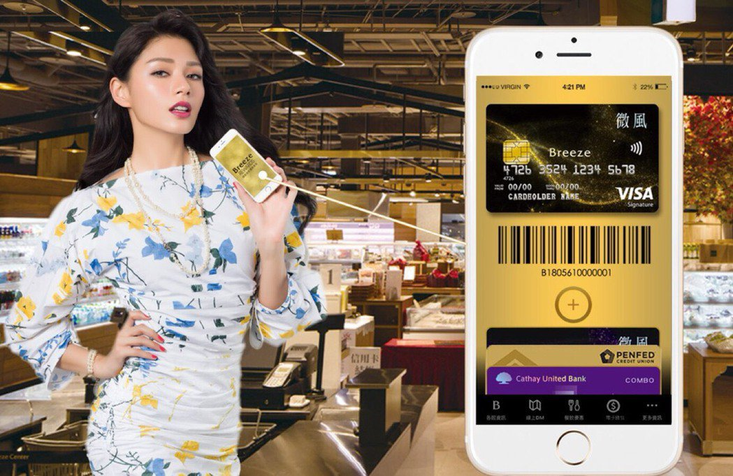 行動支付漸成消費主力,全台主要百貨APP Pay拼今年底前全面上線,未來逛百貨公...