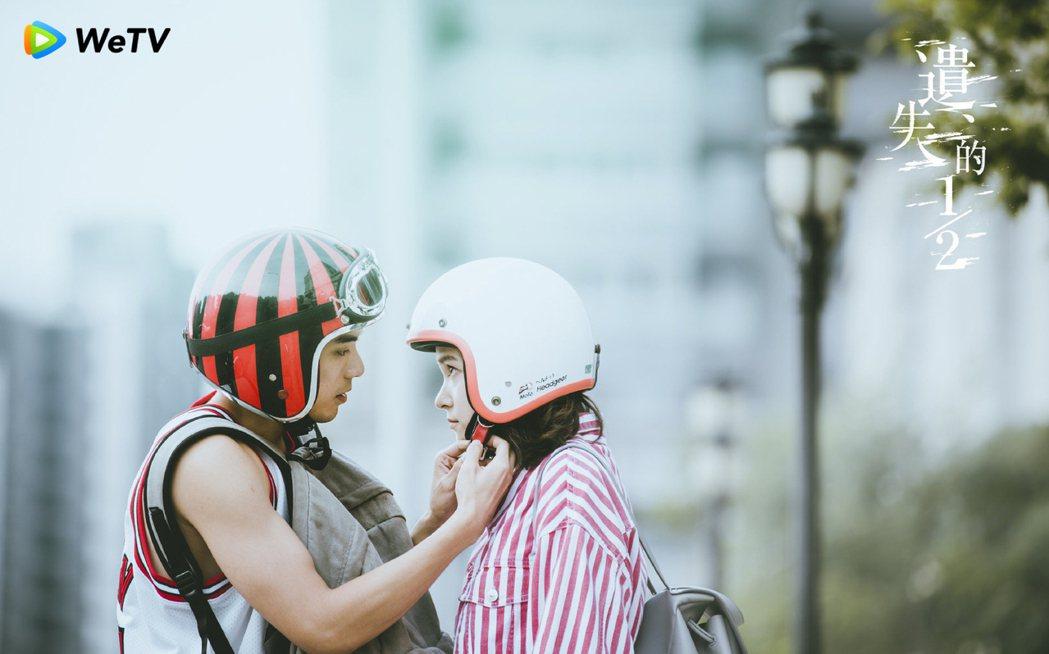 林哲熹(左)與韓笙笙上演浪漫感情戲。圖/WeTV提供