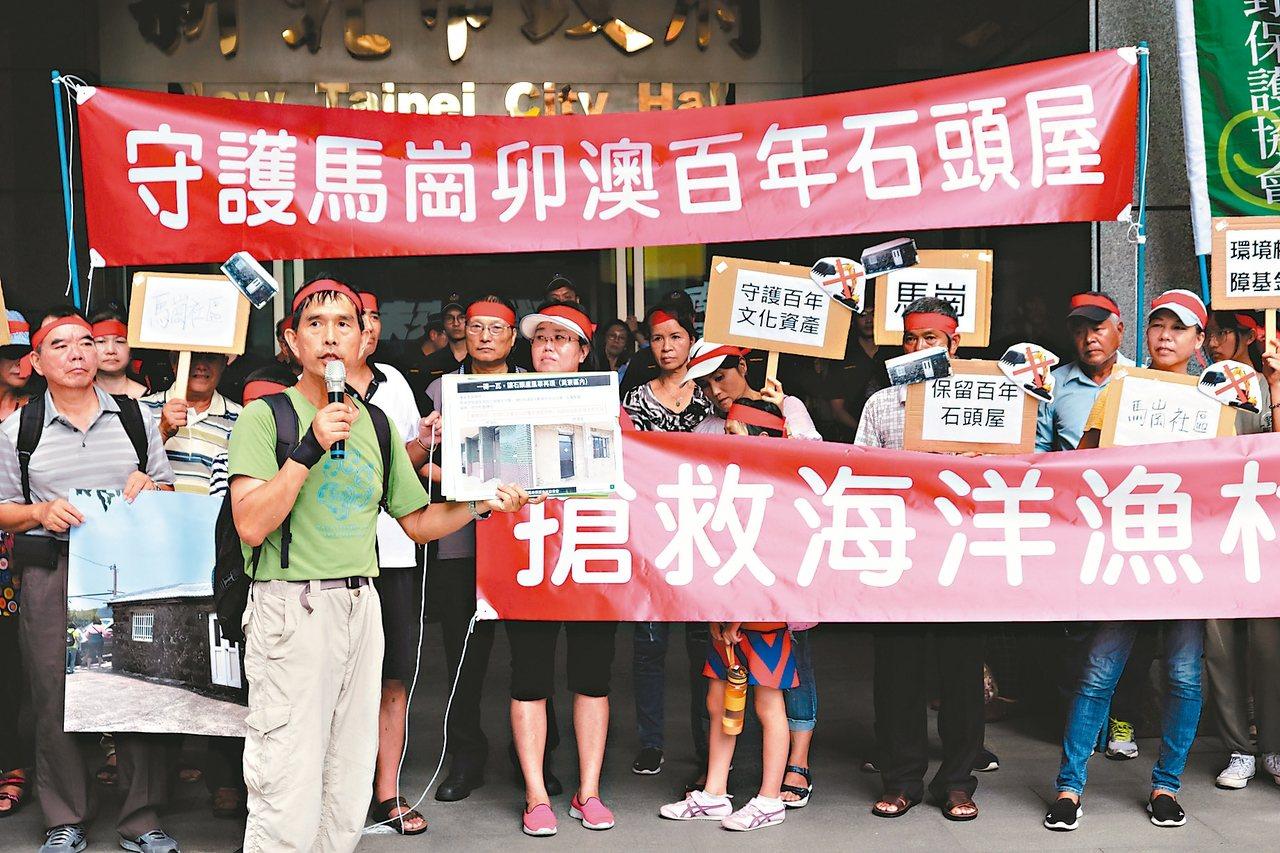 卯澳馬崗保護漁村自救會30多名居民,昨到新北市政府抗議。 記者張曼蘋/攝影