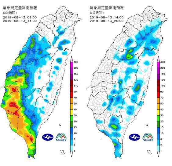 氣象局預估雨量。圖擷自NCDR