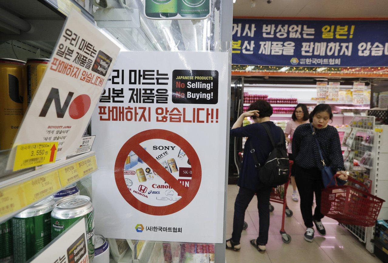 南韓首爾一間商店上月掛出拒售日本商品標語。 (美聯社)