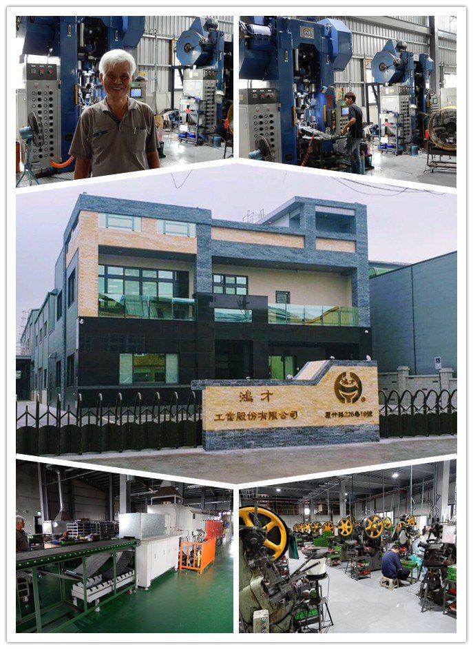 鴻才工業今年啟用新廠,董事長呂華興(左上)表示,千坪廠房(中)依燒結、成形、表面...