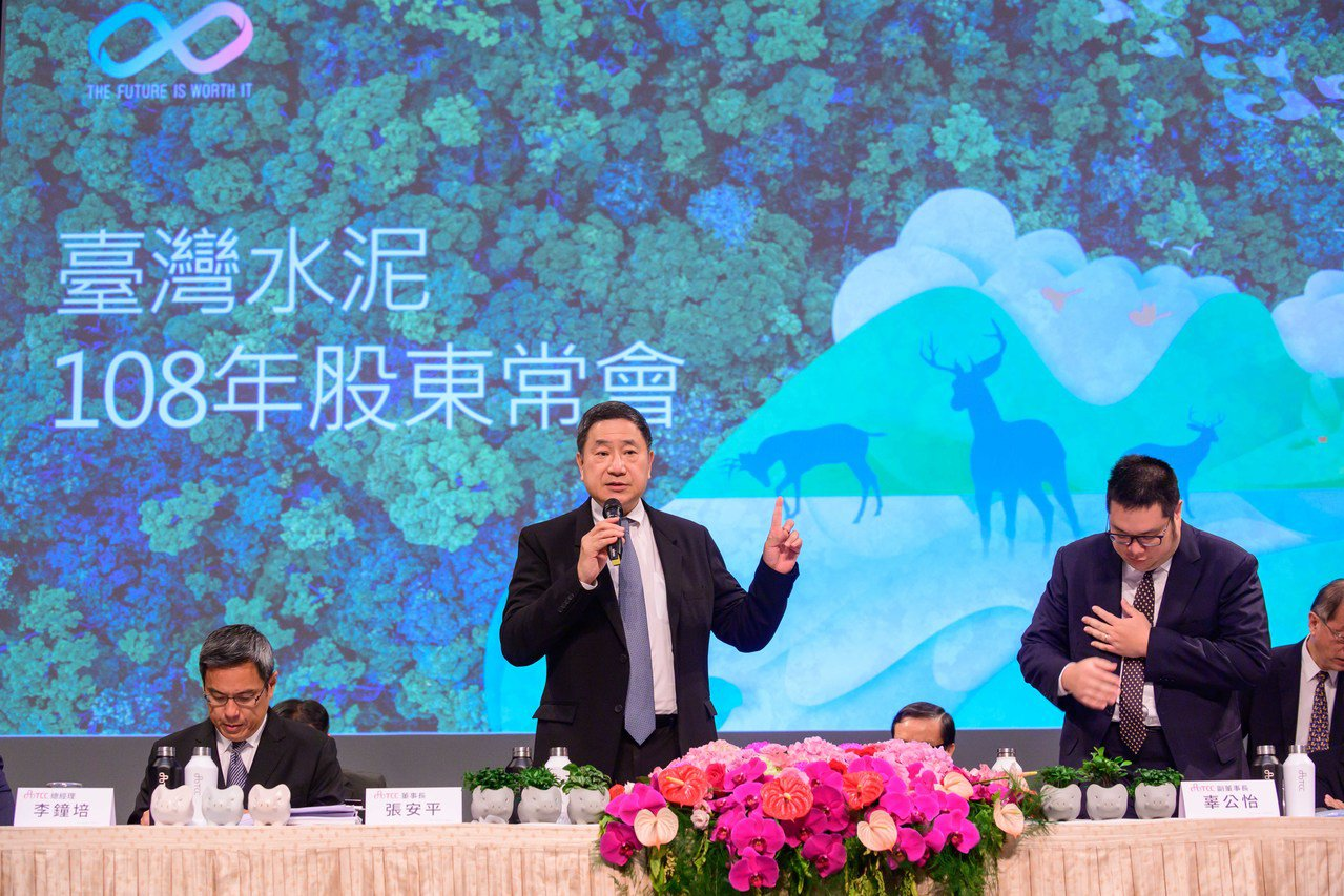 圖為今年六月台泥董事長張安平(中)出席股東會,左為台泥總經理李鐘培,右為台泥副董...