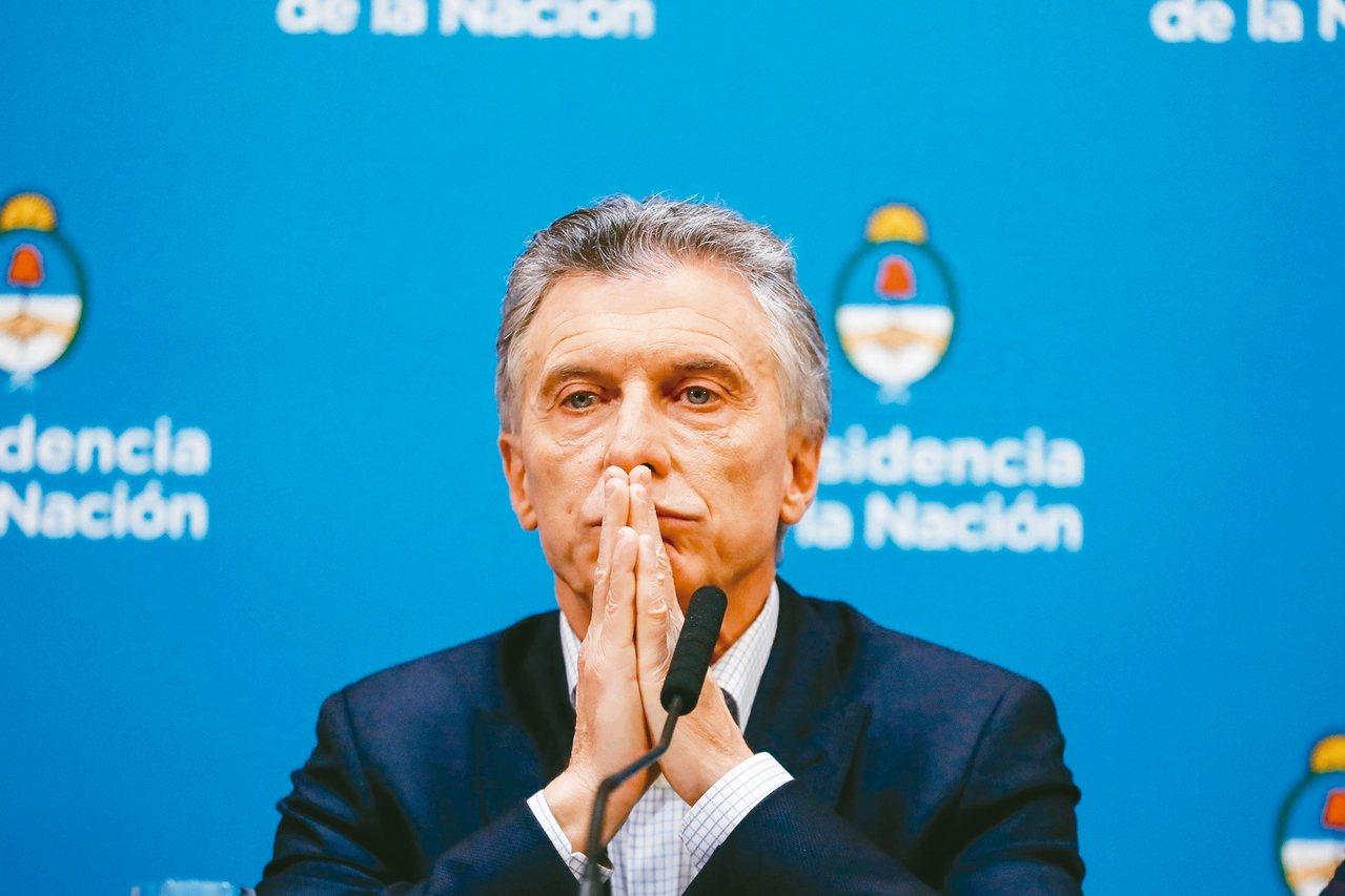 阿根廷總統現任總統馬克里12日在記者會上難掩失望。 歐新社