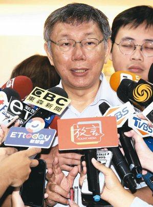 柯文哲上午表示,郭台銘如果要選的話,他猜民進黨就會貼標籤,把郭台銘打成「董建華2.0」。 記者林俊良/攝影