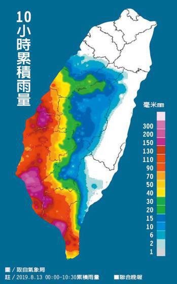 圖/取自氣象局、向日葵8號網頁