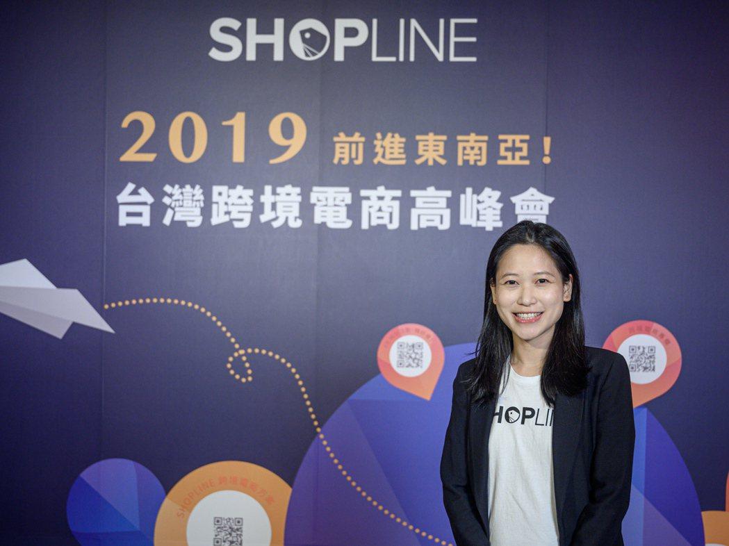 SHOPLINE共同創辦人暨營運長劉煦怡。 SHOPLINE/提供