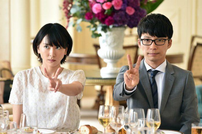 圖片來源/《月薪嬌妻》劇照