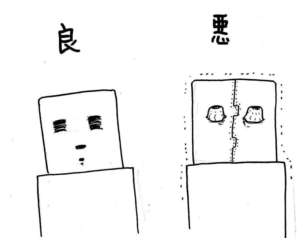 不少網友稱現在看USB都覺得它們真的有表情。圖擷自Twitter「yamagat...