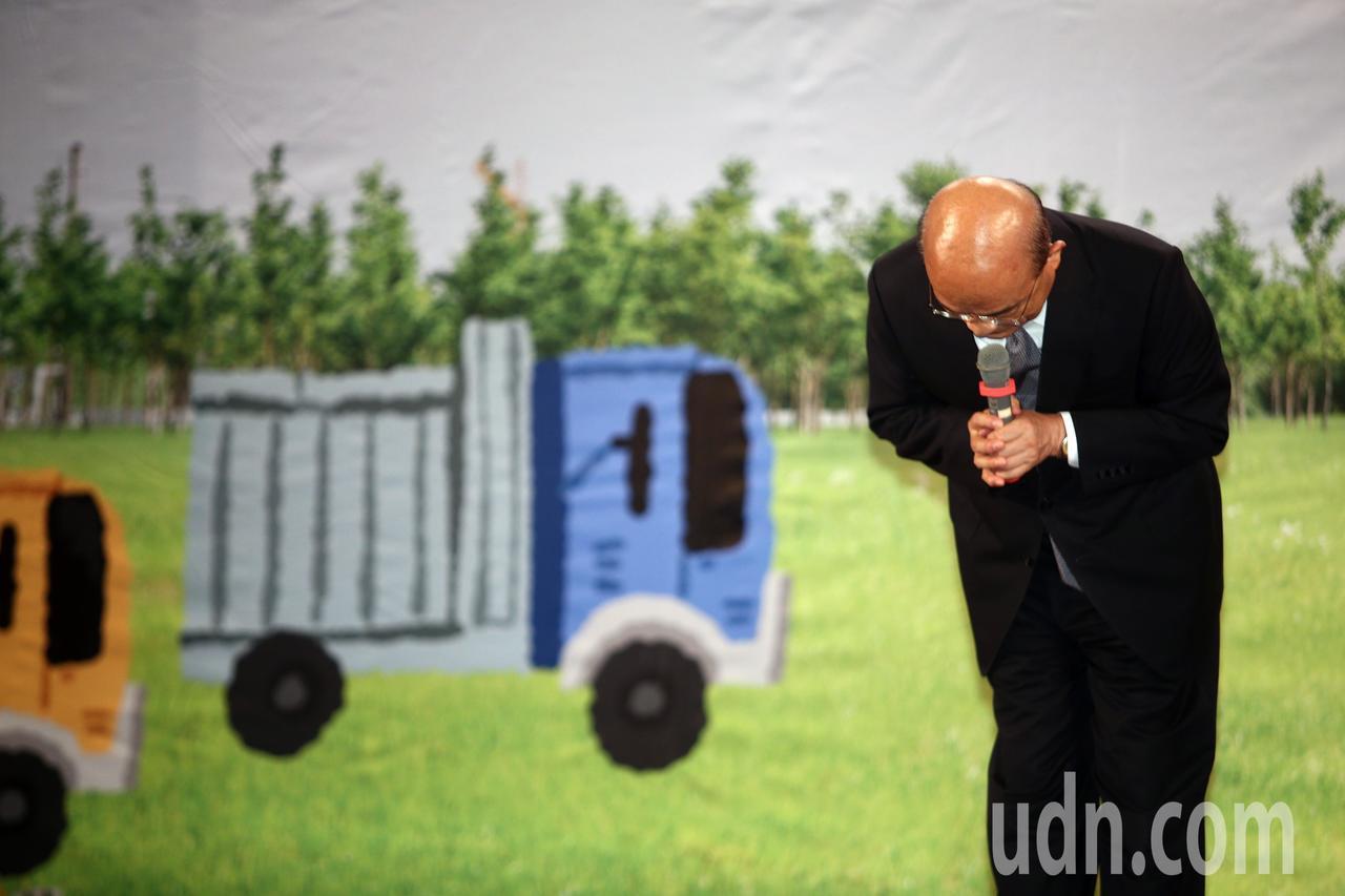 行政院院長蘇貞昌上午出席環保署舉辦「向全國清潔人員致敬 因為有您環境更美麗」感恩...
