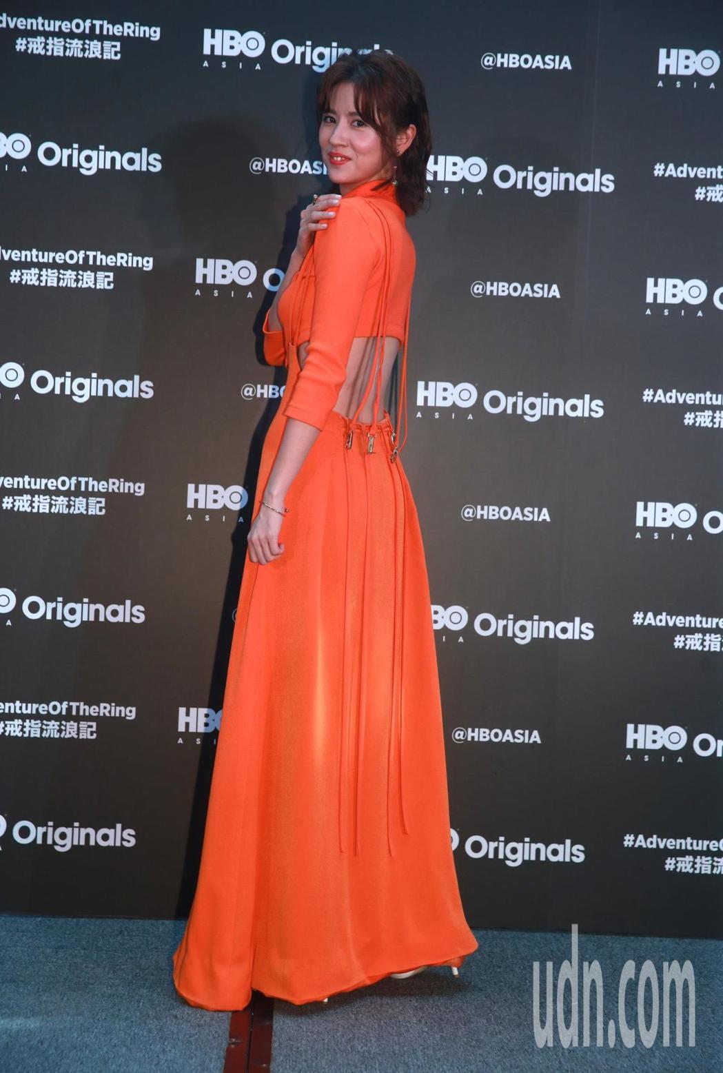 HBO Asia全新原創都會愛情喜劇影集「戒指流浪記」開拍記者會,女主角林予晞擔...