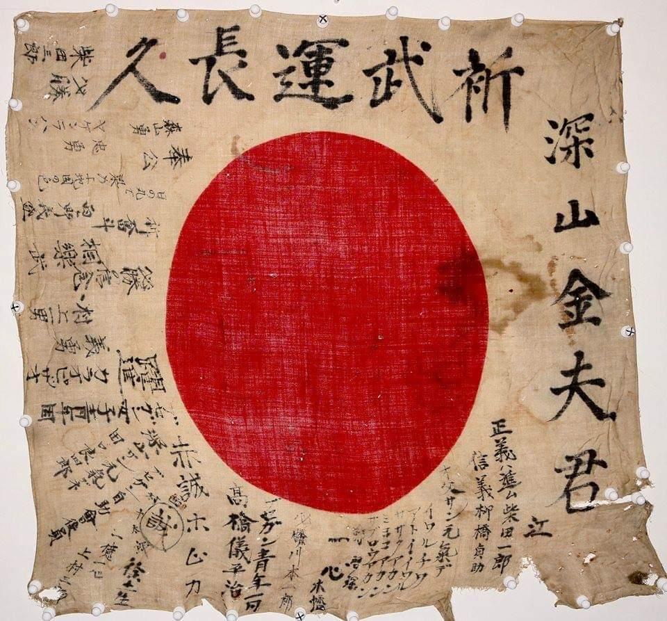 一面來自花蓮高砂義勇軍人的日章旗,漂流海外70年,經過美、日、台三方有心人士協助...