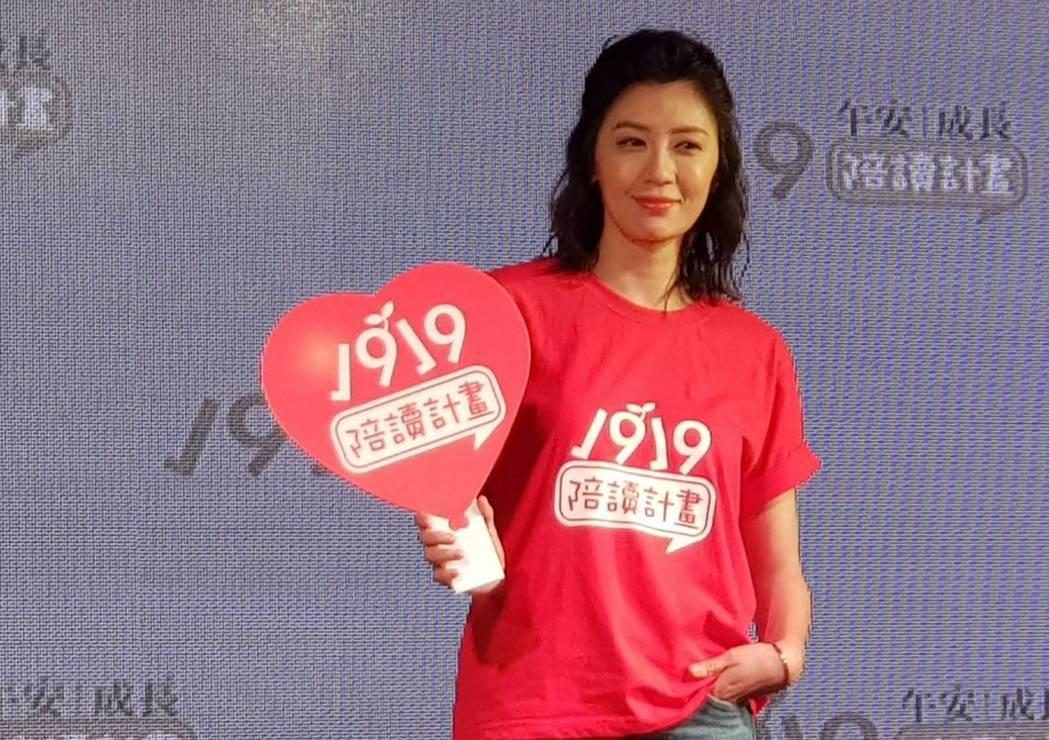 賈靜雯擔任公益代言人。記者杜沛學/攝影