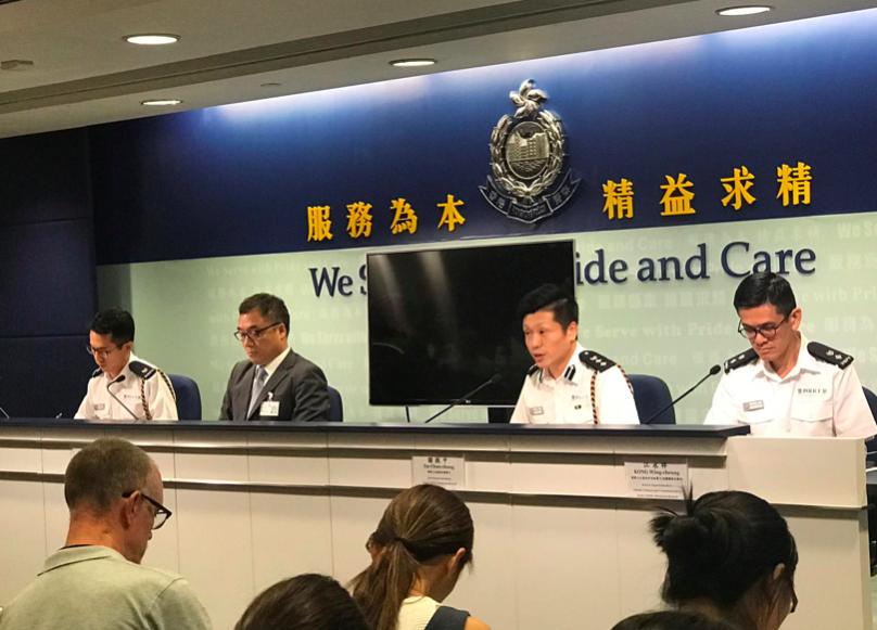 香港警方今天下午主動召開記者會指出,今天有19位民眾被檢方提起控訴。圖/取自星島...