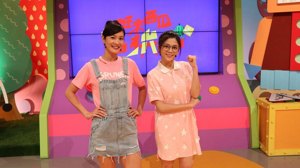 主持人Janet(左)及葉欣眉首次搭檔主持節目。圖/公視提供