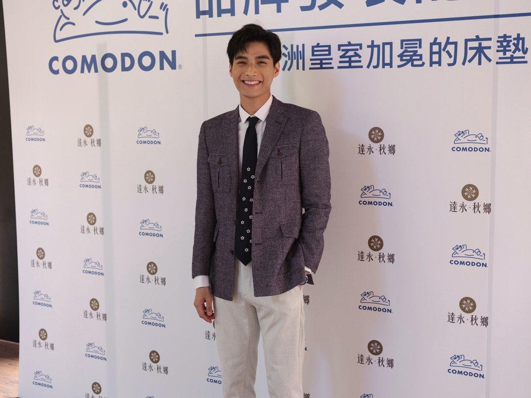 陳彥名擔任名床品牌大使,笑談感情生活。圖/馬棋朵提供