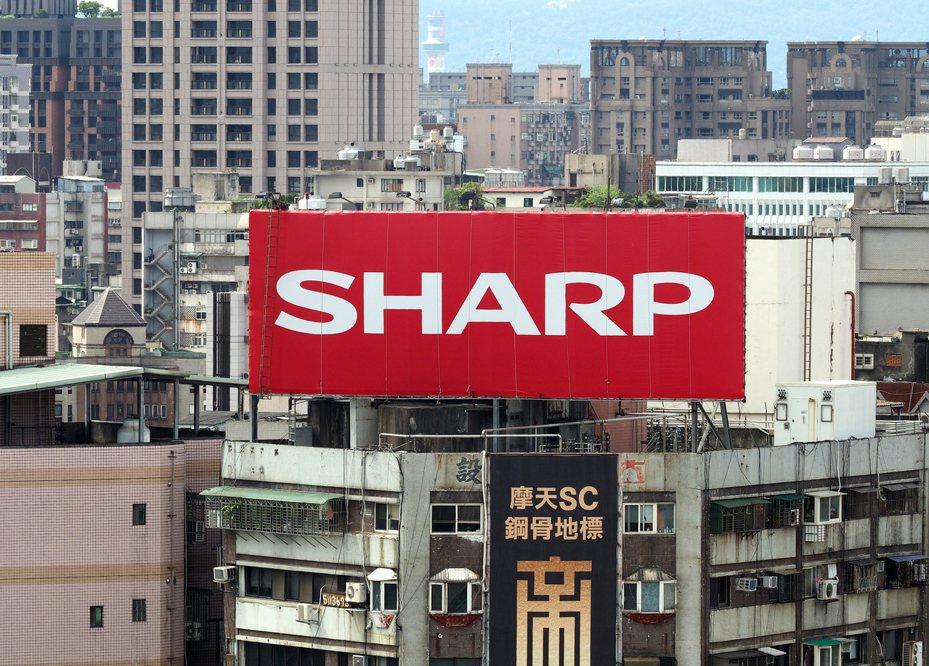 鴻海集團旗下夏普(Sharp)。歐新社
