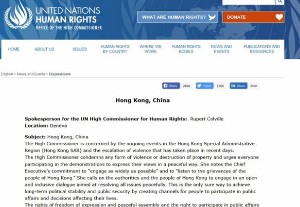 聯合國人權事務高級專員關注香港近日暴力事件升級。(網上截圖)