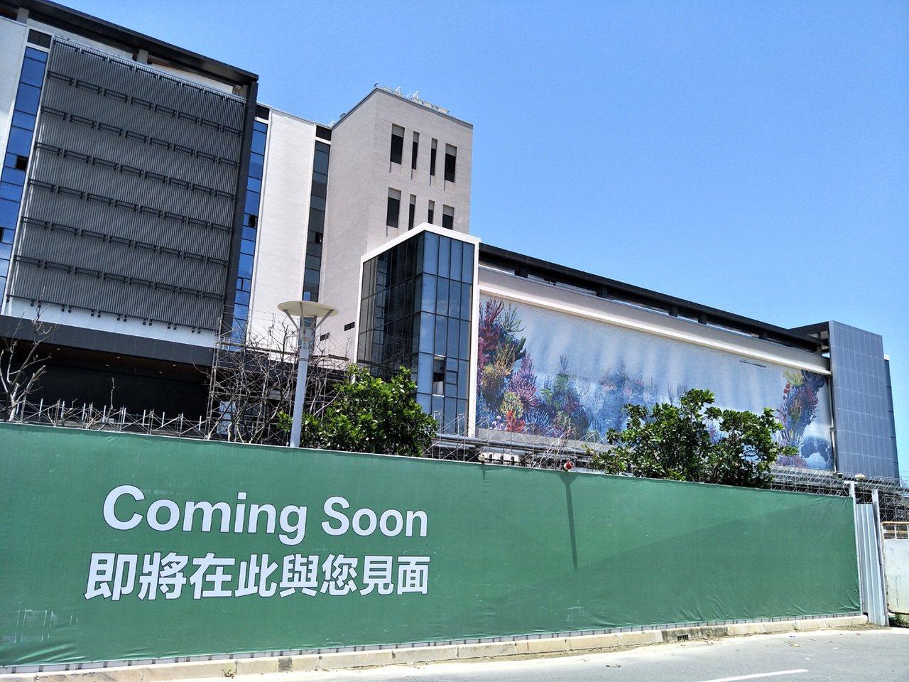 日本橫濱八景島打造全台最大國際八景島水族館、搭配新光影城、觀光旅館大樓外觀硬體趕...