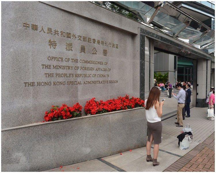 中國外交部駐港公署。圖/取自香港星島日報