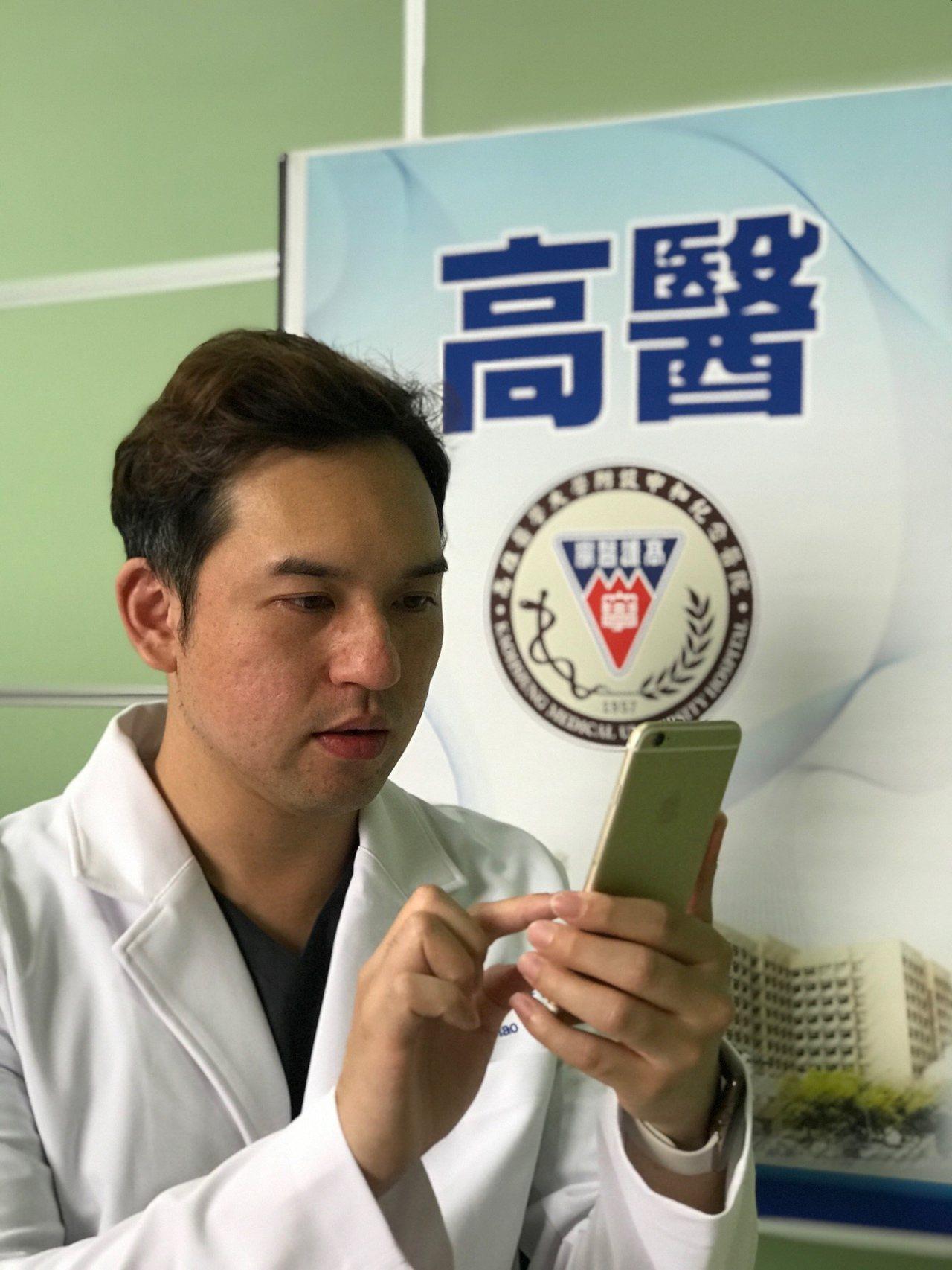 高醫附院外科醫師張智皓前往那瑪夏衛生所支援,意外碰上豪雨襲擊山區,5天半獨力救治...