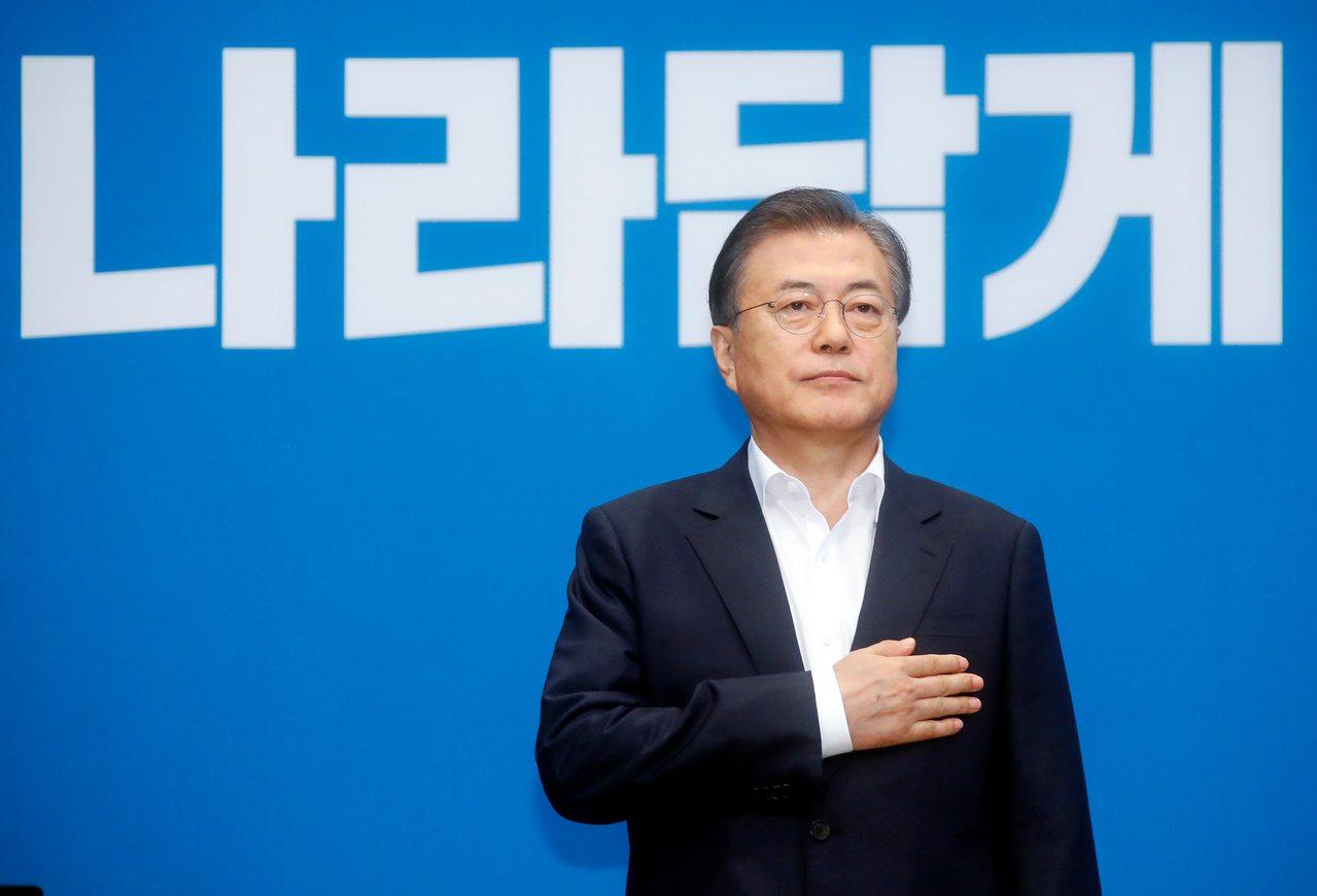 南韓總統文在寅在內閣例會表示,南韓經濟基本面強勁,同時呼籲各方機構通力合作,即時...