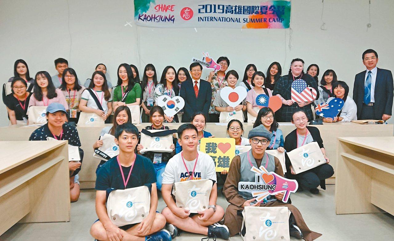 「 2019炫高雄-高雄國際夏令營」昨天開幕,來自4國、11個城市的31名大學生...
