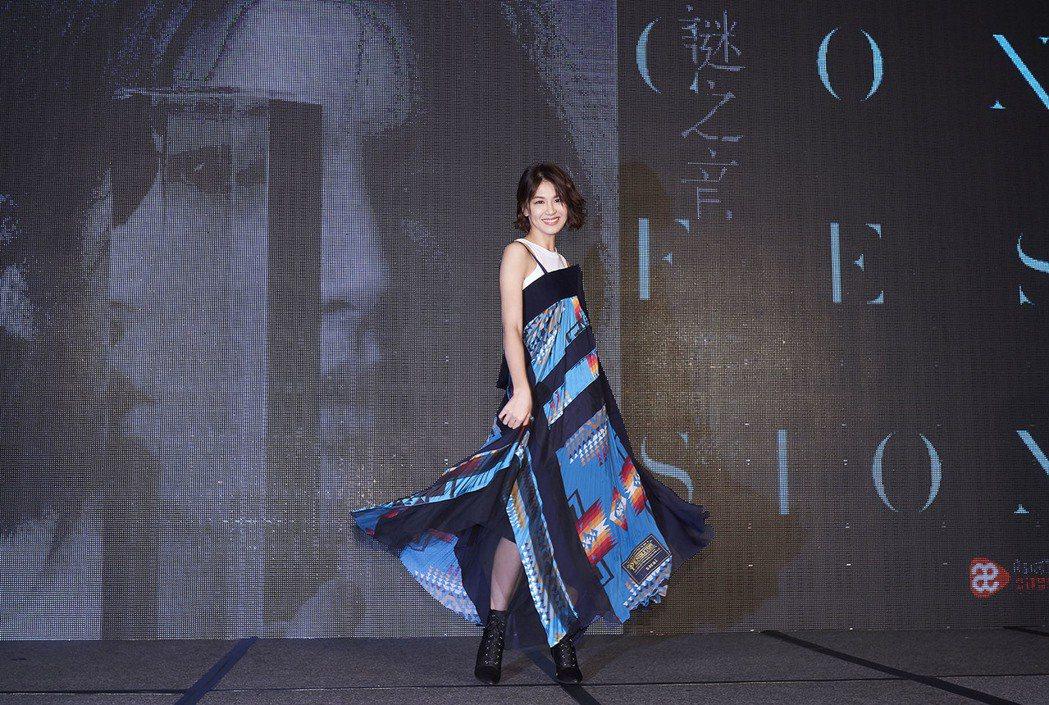 曾沛慈將於11月22日舉辦「2019謎之音演唱會」。圖/亞神、寬宏提供