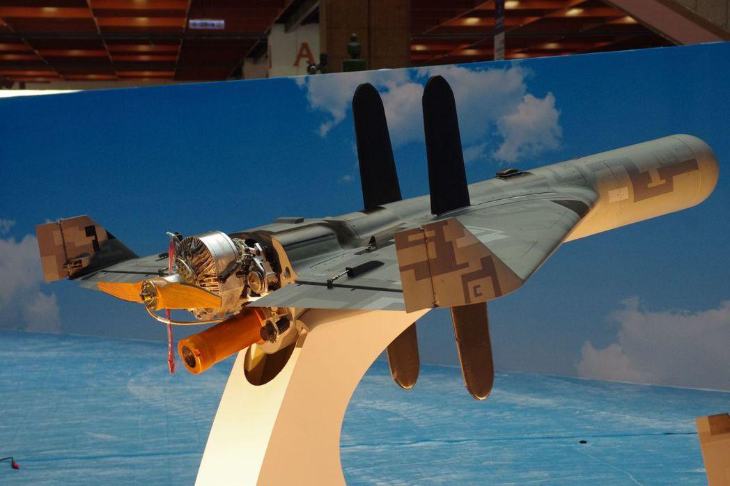 兩年前的台北航太國防工業展,首度亮相的反輻射無人機。記者程嘉文/攝影