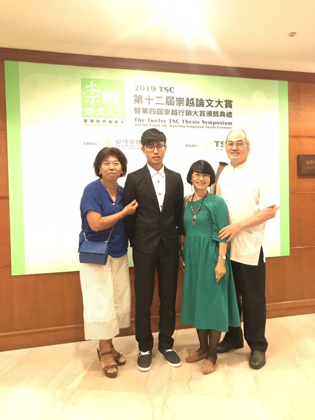 陳嵩教授(右1)與妍究生林子堯(左2)合影。 洪紹晏/翻攝