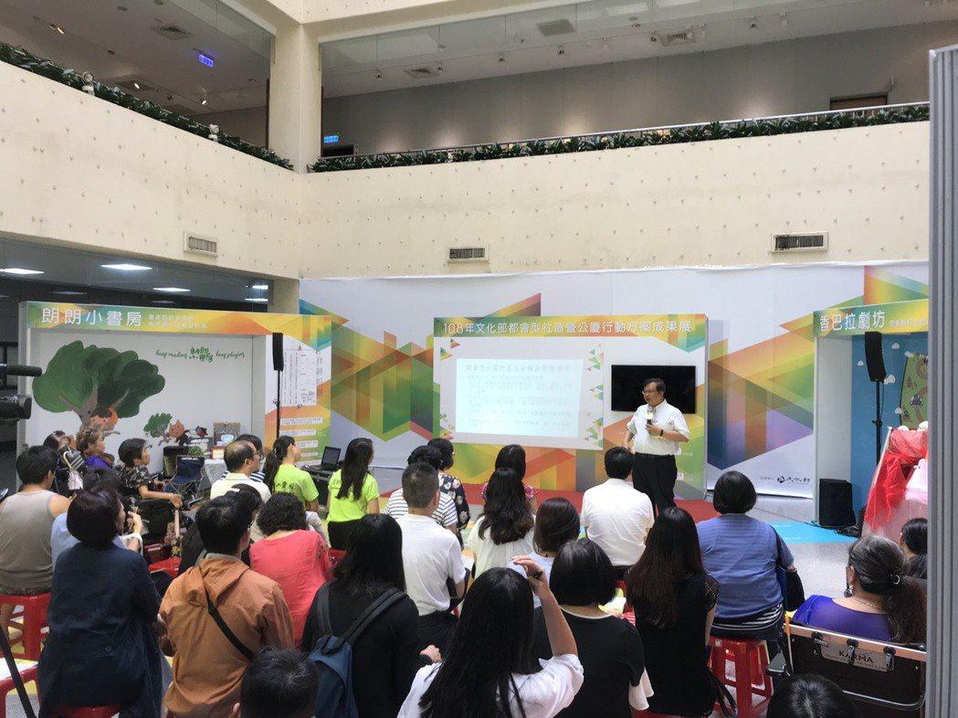 台灣城鄉特色發展協會理事長許主冠從城市發展過程揭露當代都會課題。國立新竹生活美學...