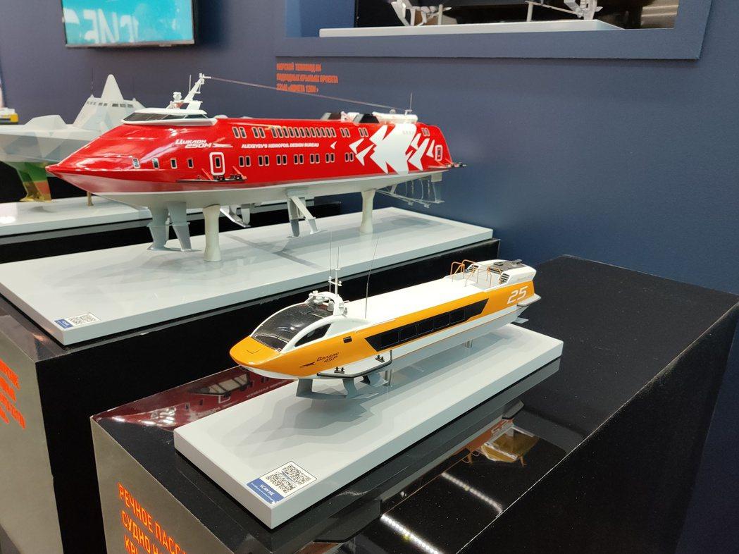 俄羅斯中央船舶設計局所於俄羅斯國際海軍防衛展中,展出各式水翼船。征宇科技/提供