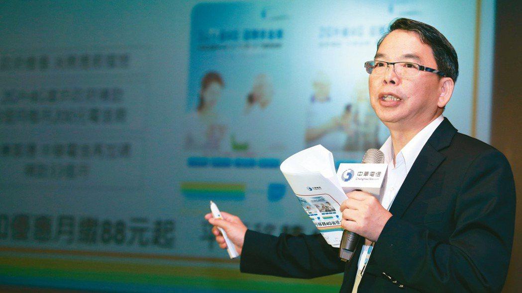 中華電信執行副總林國豐。 本報資料照片