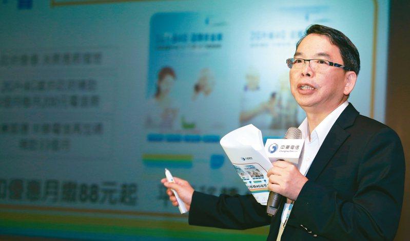 中華電信執行副總林國豐。 圖/聯合報系資料照片