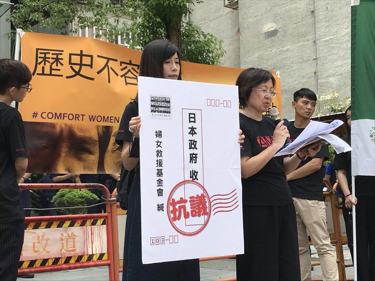 今天是國際慰安婦日,婦援會在日本交流協會抗議日本不對台灣慰安婦道歉。 記者潘乃欣...