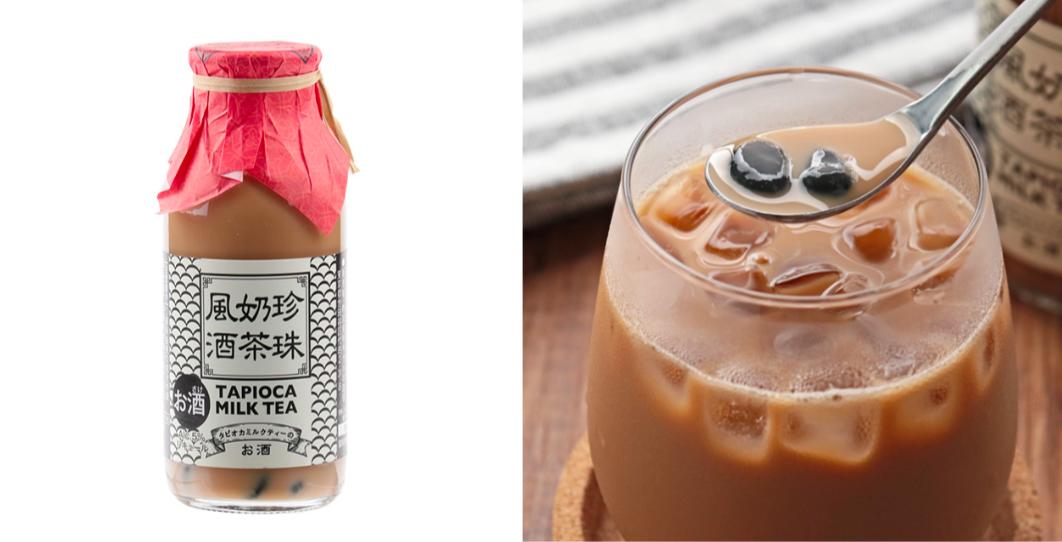 日本推出珍奶風味的利口酒。圖/取自Kaldi Coffee Farm官網