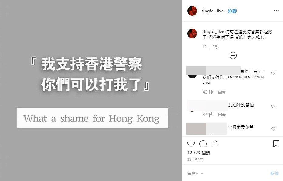圖/擷自丁飛俊instagram