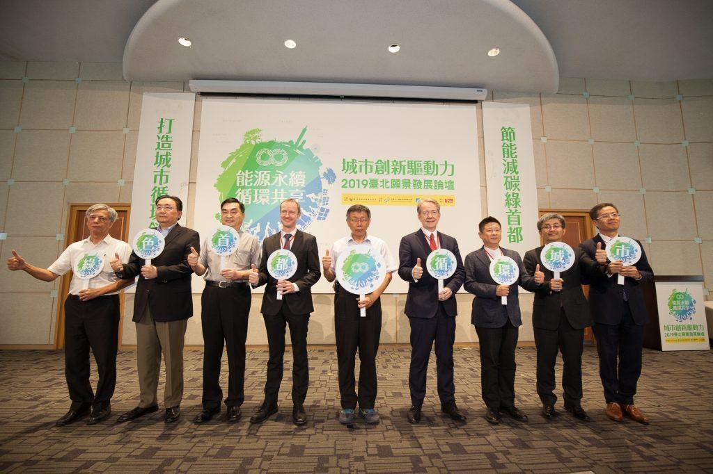 臺北市長柯文哲(左五)與國際各界專家交流,為台北市邁向綠色首都新願景。北市產業局...