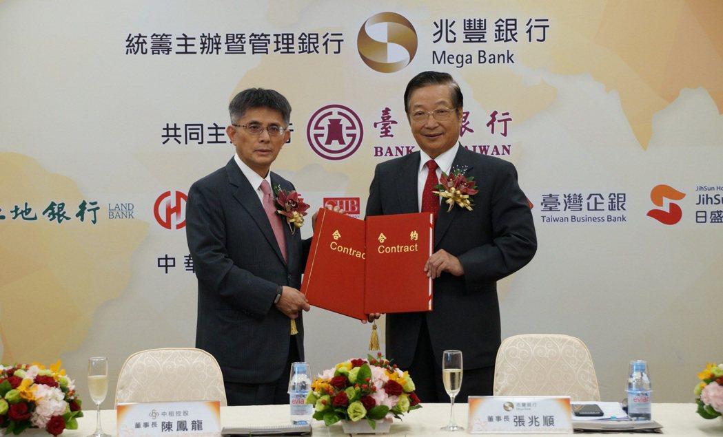 中租控股董事長陳鳳龍(左)及兆豐銀行董事長張兆順代表簽約。 中租控股/提供