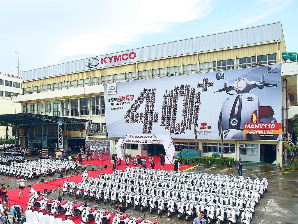 截至2019上半年,光陽MANY車系全球累積銷售突破42萬台,達全市場時尚車車系...