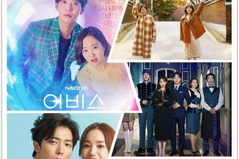 2019的上半年已經結束了,我們愛看的迷你短篇韓劇也出了不少,而韓國的迷你電視劇也成為了韓國當下的一種流行。現在的韓劇不再是絕症車禍悲情了,很多韓劇有著超現實的夢幻色彩,還有許多反映了真實社會現象的...