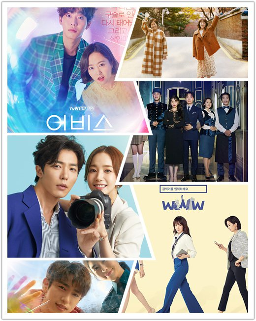 圖/擷自tvN、SBS、JTBC