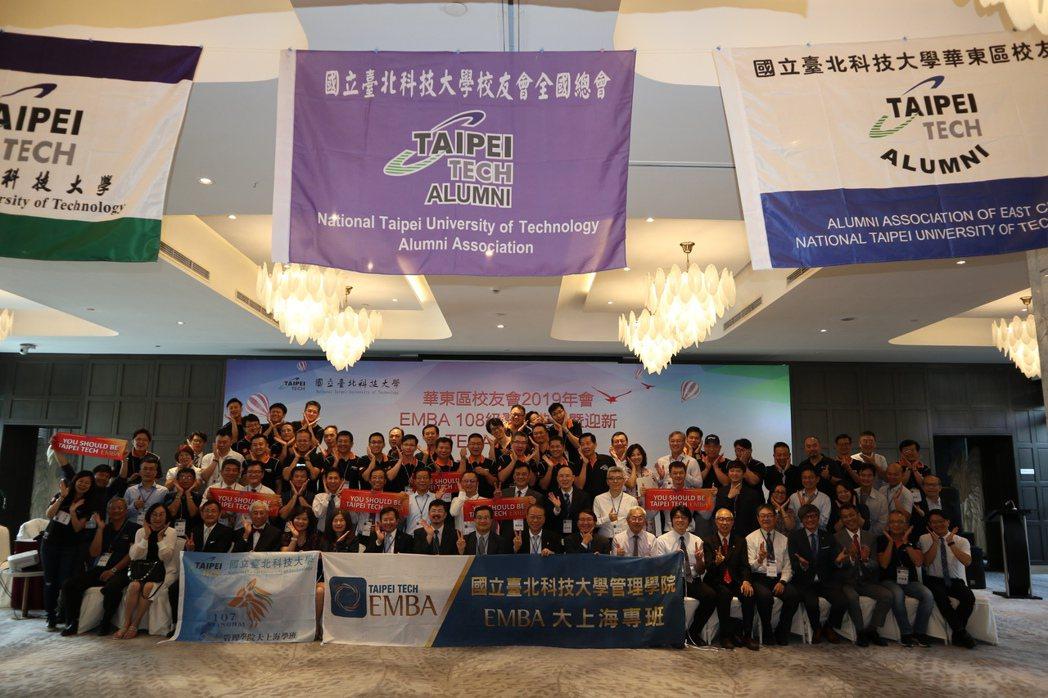 北科大舉辦「上海相見歡三合一活動」,來自台灣、華東區、華南區所有北科大師長及校友...