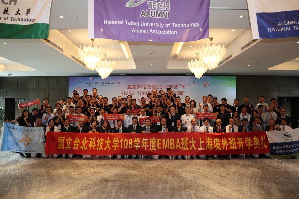 北科大EMBA大上海班課程融和經營管理、工業管理、資訊財金等師資,並與北科大校友...