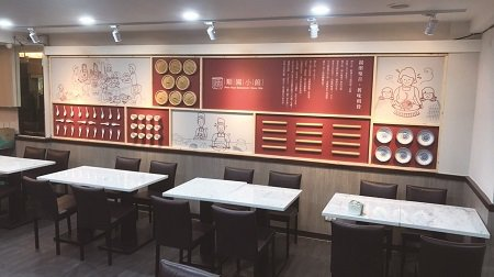 「順園小館」改造後,更添輕鬆感與年輕活力。 (圖/台北市商業處)